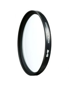 B+W Macro Voorzetlens 77mm +2 Close-Up Filter